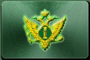 Министерство-юстиции-по-Ивановской-области - интернет приемная