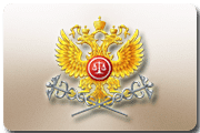 Интернет приемные Ивановских районных судов