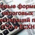 Фото: МКУ МФЦ обновил пакет услуг для граждан города Иваново