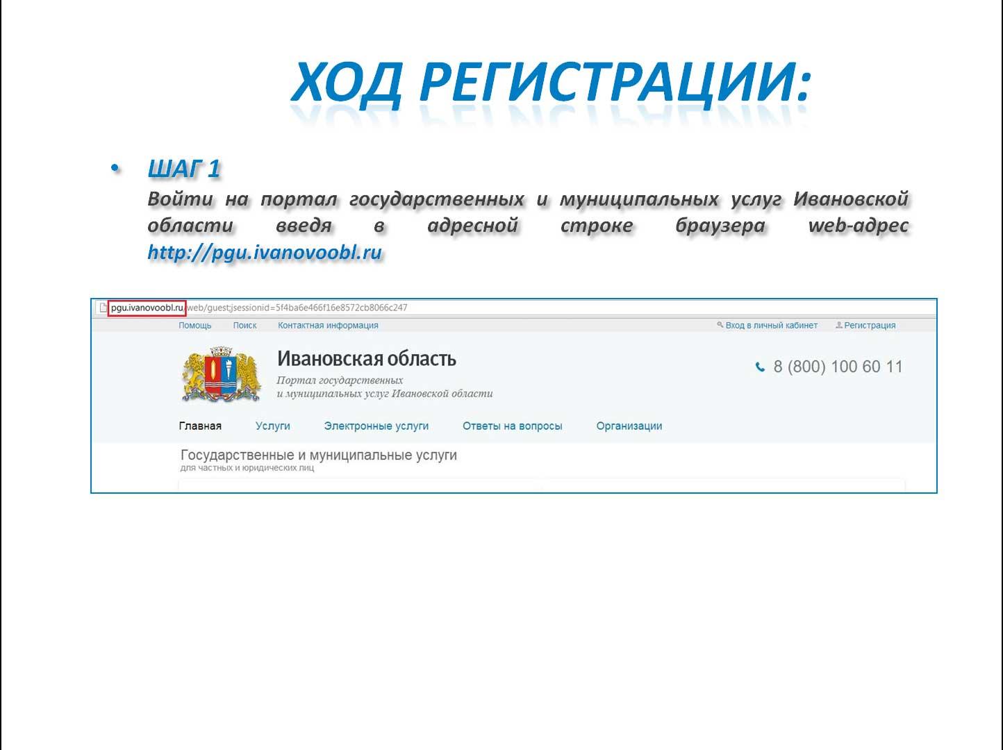 бухгалтерия жкх онлайн