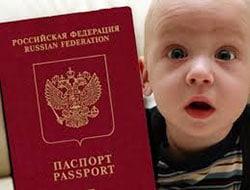 Фото: Заполнение анкеты на биометрический загранпаспорт для ребенка