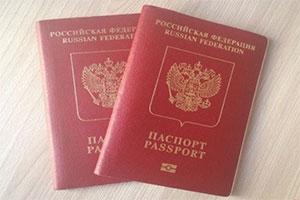 Фото: Второй загранпаспорт на срок действия первого