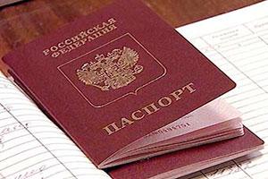 Фото: Заполнение анкеты-заявления на загранпаспорт старого образца