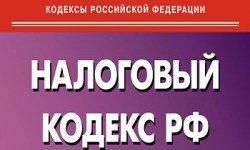 ЕГРЮЛ-ликвидация-юридического-лица