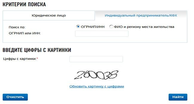 скачать заявление о регистрации ооо новое