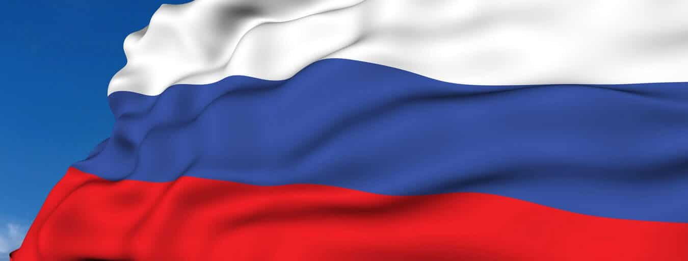 Процедура получения ПМЖ в России
