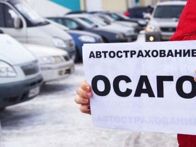 Фото: Страховые споры по КАСКО и их юридическое сопровождение