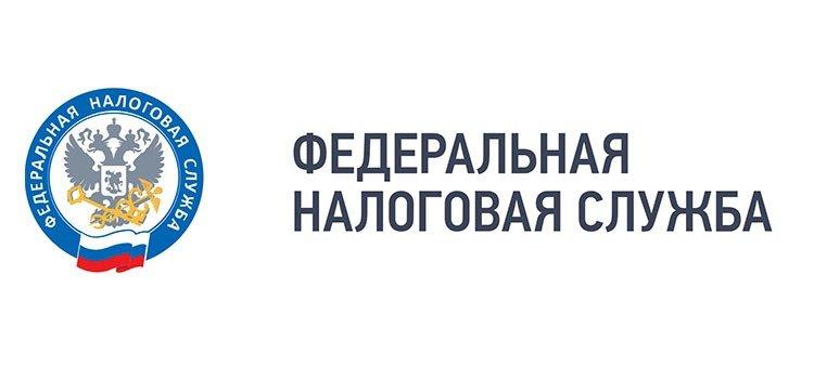 Фото: ФНС России разъяснила порядок освобождения от НДС продажи билетов на мероприятия с 1 июля