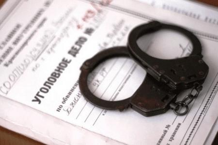 Порядок возбуждения уголовного дела