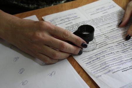 Фото: «Графо-Логос» предлагает провести экспертную оценку в Москве и области